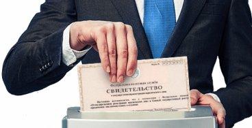 Ликвидация ООО и фирм с долгами порядок действий